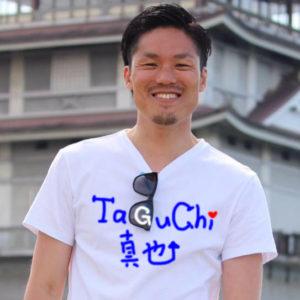 田口 真也-thumbnail
