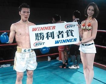 名古屋JKF キックボクシングフィットネスジム-石橋真幸インストラクター勝利!!