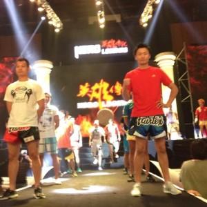 名古屋JKF キックボクシングフィットネスジム-世界王者直伝のテクニックが学べるゆるいジム