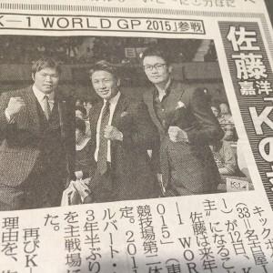 名古屋JKF キックボクシングフィットネスジム-脳から変えよう、意識から変えよう