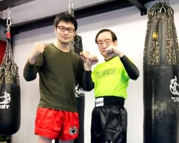 名古屋JKフィットネス キックボクシングジム-キックボクシングを生涯スポーツとして普及させたい