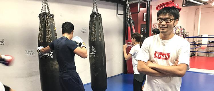 名古屋JKF キックボクシングフィットネスジム-楽しいキックボクシング