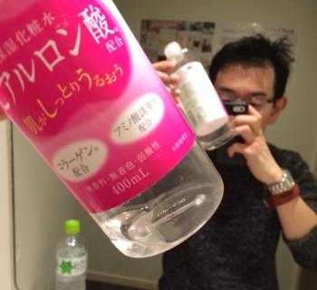 名古屋JKF キックボクシングフィットネスジム-正直、フィットネスジムって汗臭いと思ってました