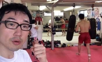 名古屋JKF キックボクシングフィットネスジム-あけましておめでとうございます。 〜さすがに増えてた〜