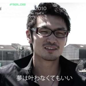 名古屋JKF キックボクシングフィットネスジム-夢は蜃気楼説〜夢は叶わなくてもいい〜