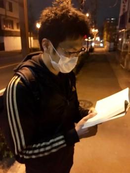 名古屋JKF キックボクシングフィットネスジム-自分の常識を他人に当てはめない