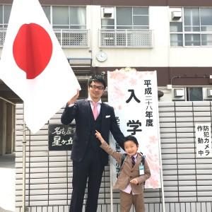 名古屋JKF キックボクシングフィットネスジム-君が代