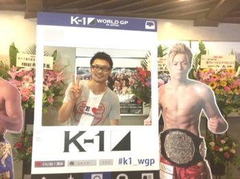 名古屋JKF キックボクシングフィットネスジム-挫折を乗り越える