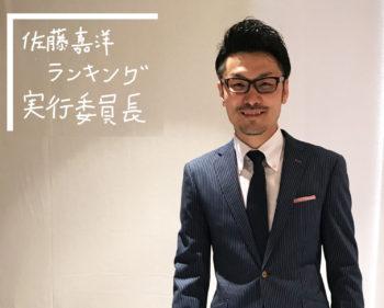 名古屋JKF キックボクシングフィットネスジム-名古屋JKFのマネジャーは、佐藤嘉洋と思います