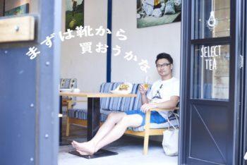 名古屋JKF キックボクシングフィットネスジム-真の勇者を目指している人が営むジムです