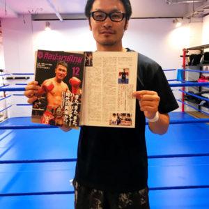 キックボクシングがフィットネスに効果抜群な5つの理由-thumbnail