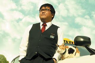 名古屋JKF キックボクシングフィットネスジム-映画『ねこタクシー』