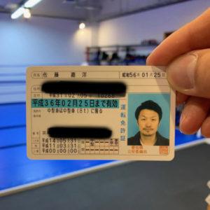 名古屋JKF キックボクシングフィットネスジム-キックボクシングは素晴らしいスポーツです