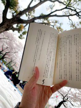 名古屋JKF キックボクシングフィットネスジム-サミュエル・サトシ著『マン・イン・ザ・ミラー』