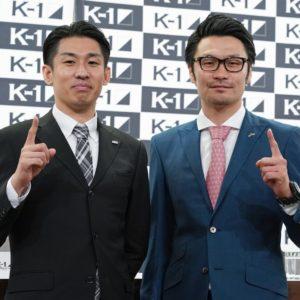名古屋JKF キックボクシングフィットネスジム-キックボクシングは自重トレーニングです