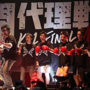 名古屋JKF キックボクシングフィットネスジム-すべては根底で繋がっている