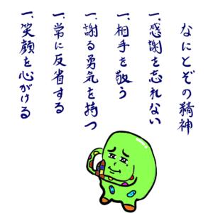 名古屋JKF キックボクシングフィットネスジム-佐藤嘉洋はウソつきです改
