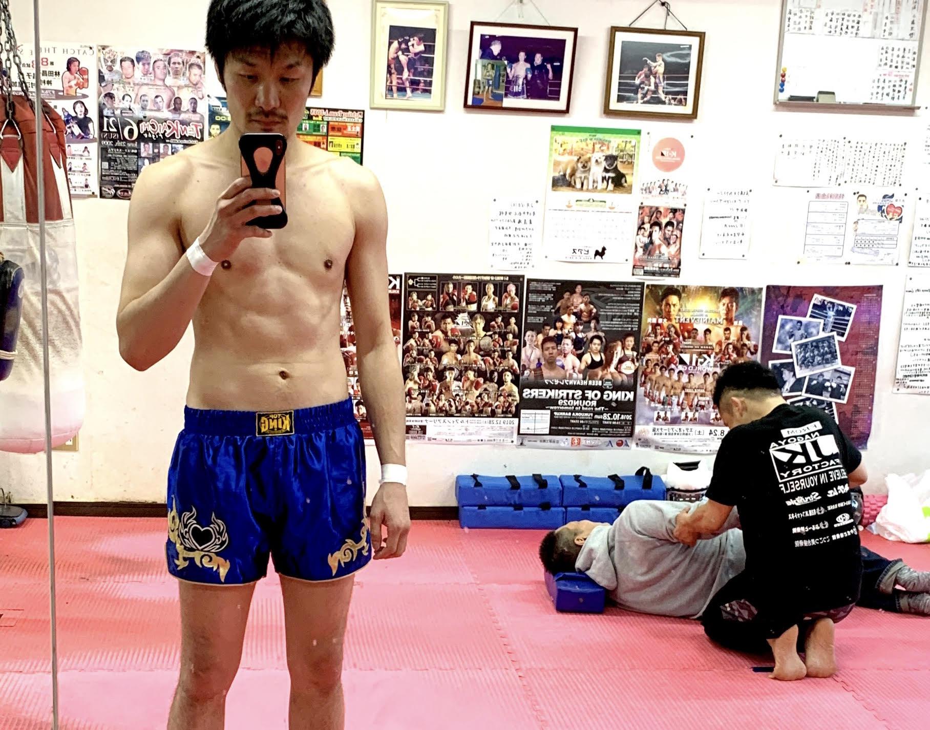 名古屋JKF キックボクシングフィットネスジム-トロくさいウイルスに打ち克とう!