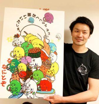 名古屋JKF キックボクシングフィットネスジム-健康作りは不要不急ではない