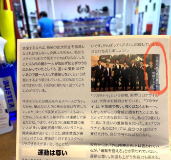 名古屋JKF キックボクシングフィットネスジム-映画『トレイン・ミッション』