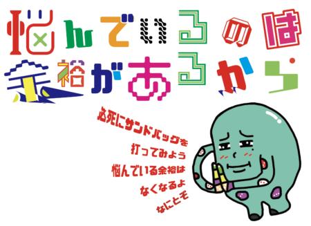 image-適切に気をつけながら笑顔ある日常へ。 - 名古屋池下のフィットネスキックボクシングジム